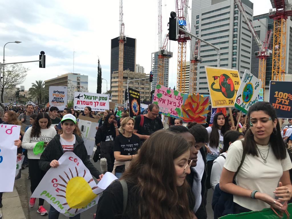 מצעד האקלים בישראל
